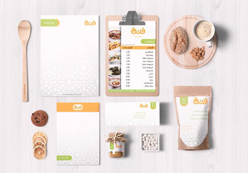 تصيميم هوية تجارية لشركة تقديم أطعمة