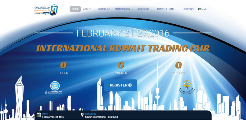 Website- International Trade Fair Kuwait - Ministry of Commerce