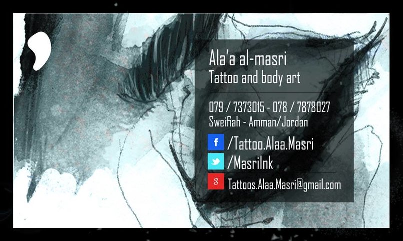 Ala 039 A Al Masri Tattoo And Body Art Card Design By Khalil Qandil 4953 Khalil Tasmeem Me
