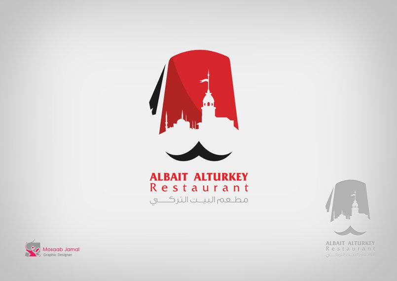 Albait Alturkey logo
