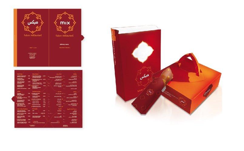 Mix restaurant menu + Package
