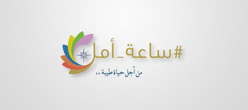 Ma Logos Design - Pack 2