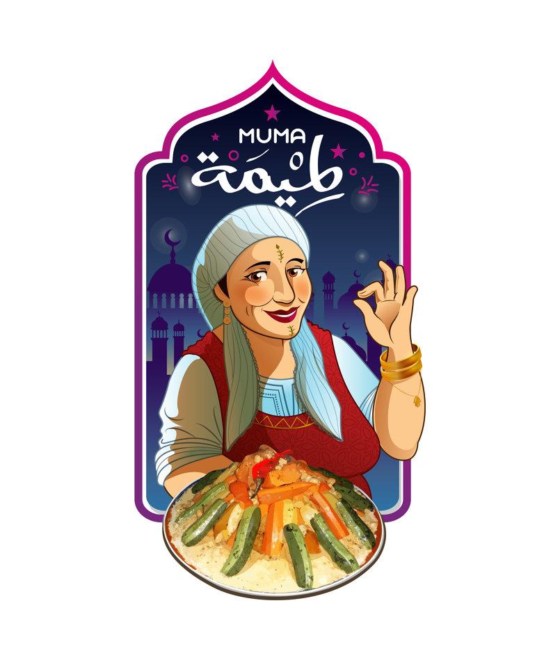 تصميم شعار لعلامة تجارية مغربية للكسكس