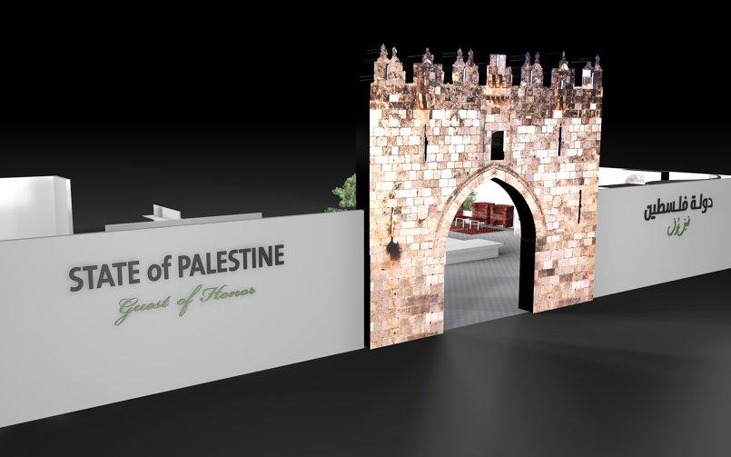 الجناح الفلسطيني في معرض الكتاب - المغرب