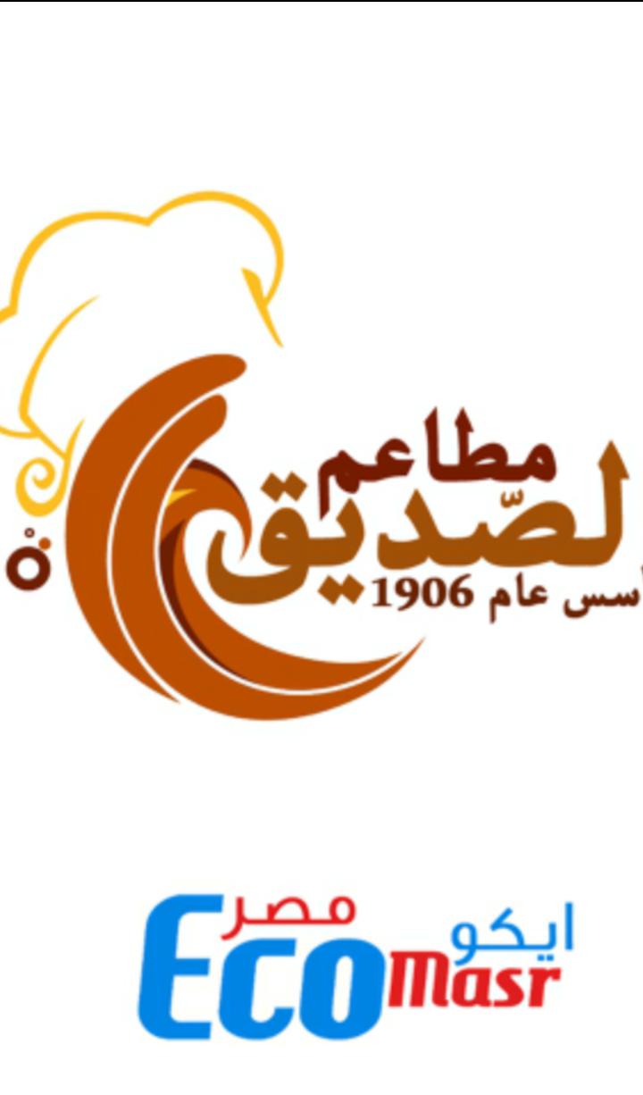 Alsadik App