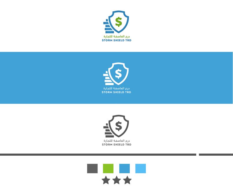 شعار - درع العاصفة للتجارة -