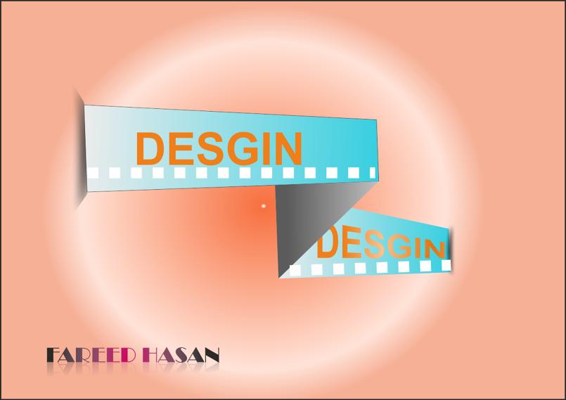 دروس ' الحركة و الاتجاه في التصميم