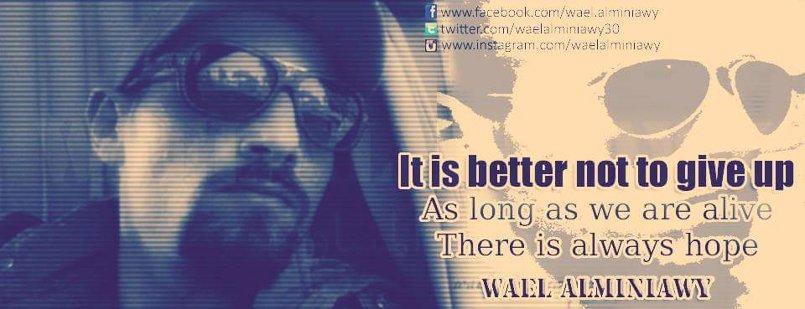 facebook cover #wael_alminiawy