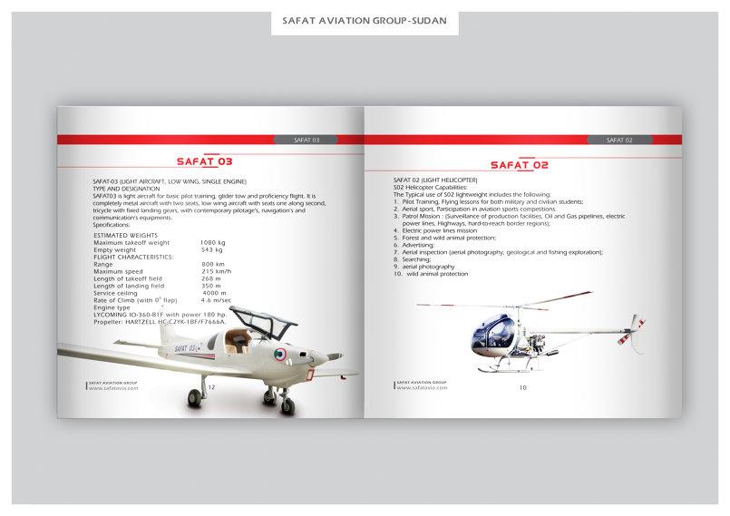 تصميم بروشور لصافات للطيران