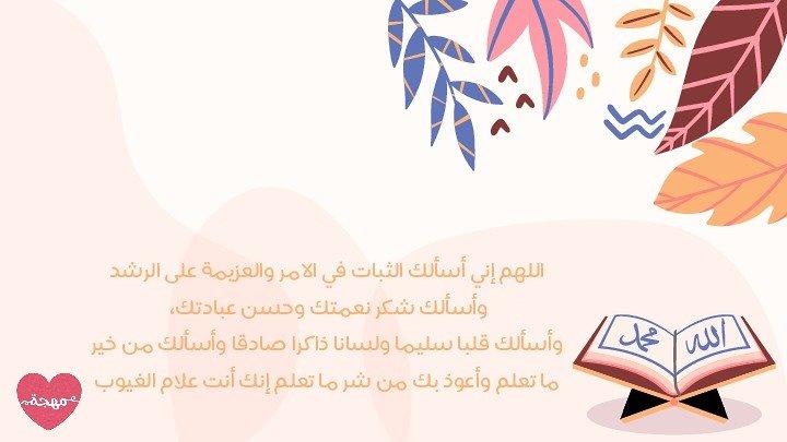 تصميم ملف لفريق تطوعي للاطفال