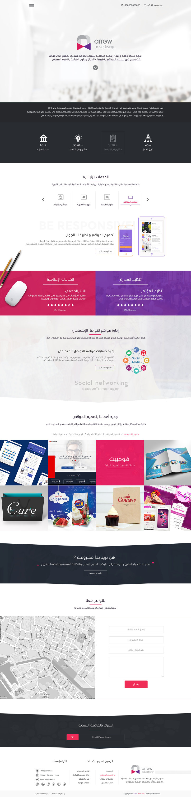 Arrow Co onepage