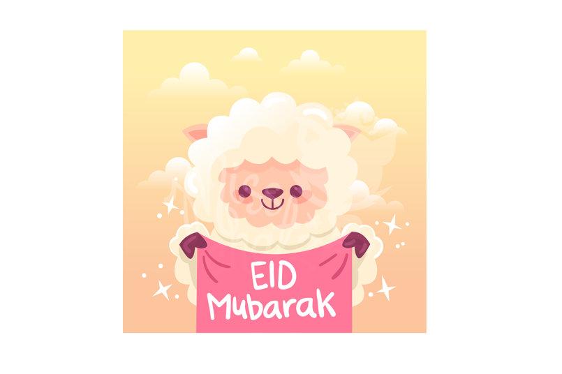 Eid Adha Sheep Cartoon