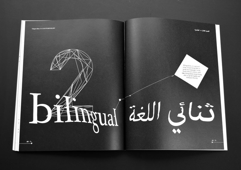 arabic: a dying language
