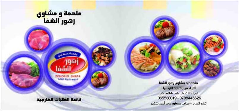 1 - menu