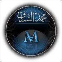 شعارات بالخط العربي