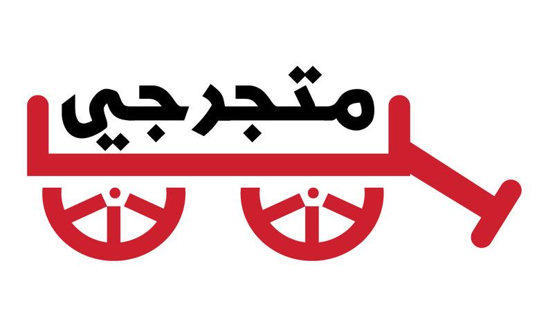 Logo Design 1
