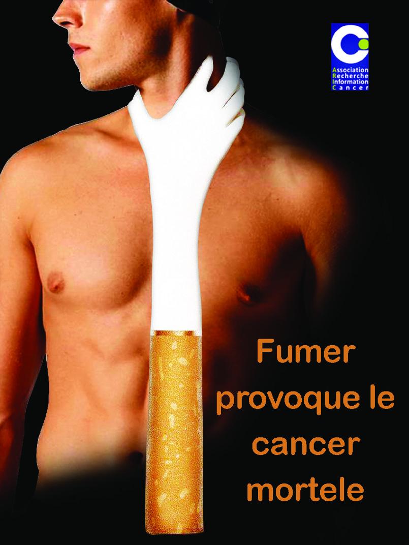 معلقة لجمعية مكافحة السرطان