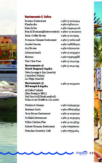 Aqaba Seasons Booklet
