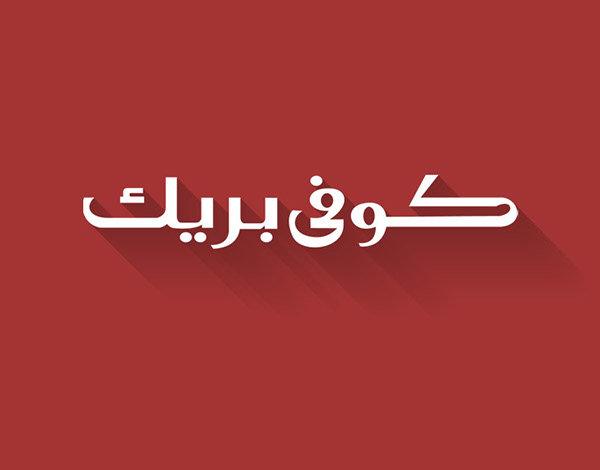 My Logo 02