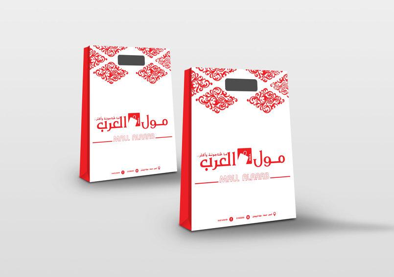 تصميم اكياس مول العرب