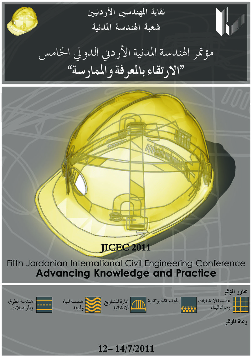 2nd Award winner, Poster Design Competition by the Jordanian Engineering Society
