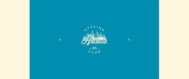 Amman Cycling Club