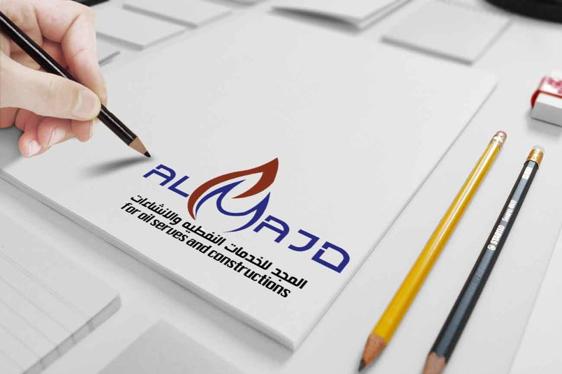 شعار شركة المجد Almajed