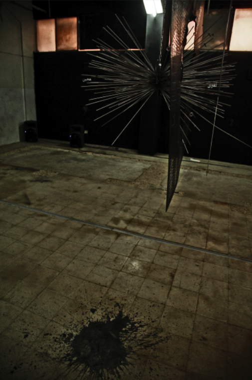 formless (installation)