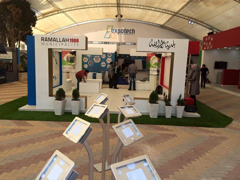 جناح بلدية رام الله - ٢٠١٥