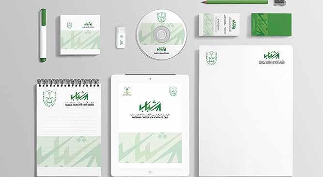 corporate identity portfolio