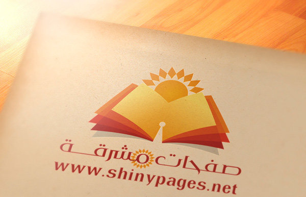 ShinyPages Logo