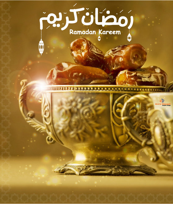 ramadan-2016-poster