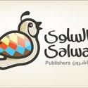 Al Salwa Books