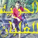 Mostafa Ahmed