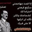Hussin Abd Elgaid