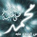 Fadwa Bensaid