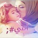 Amna Aljuboory