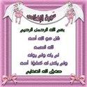 Mazen Meezoo