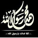 HaMza Tayeb