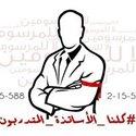 Ayoub Ed