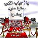 Said Tahiri