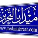 مجدى محمدى