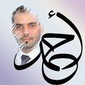 د.احمد الرماحي