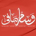 Wesam Safi