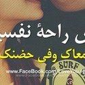Mero  Atef