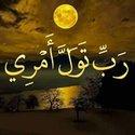 Samah El Abd