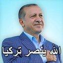 Fathi Bou