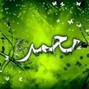 Bennour Ahmed