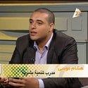 Hisham Mosa