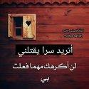 MOhamed Ghazy